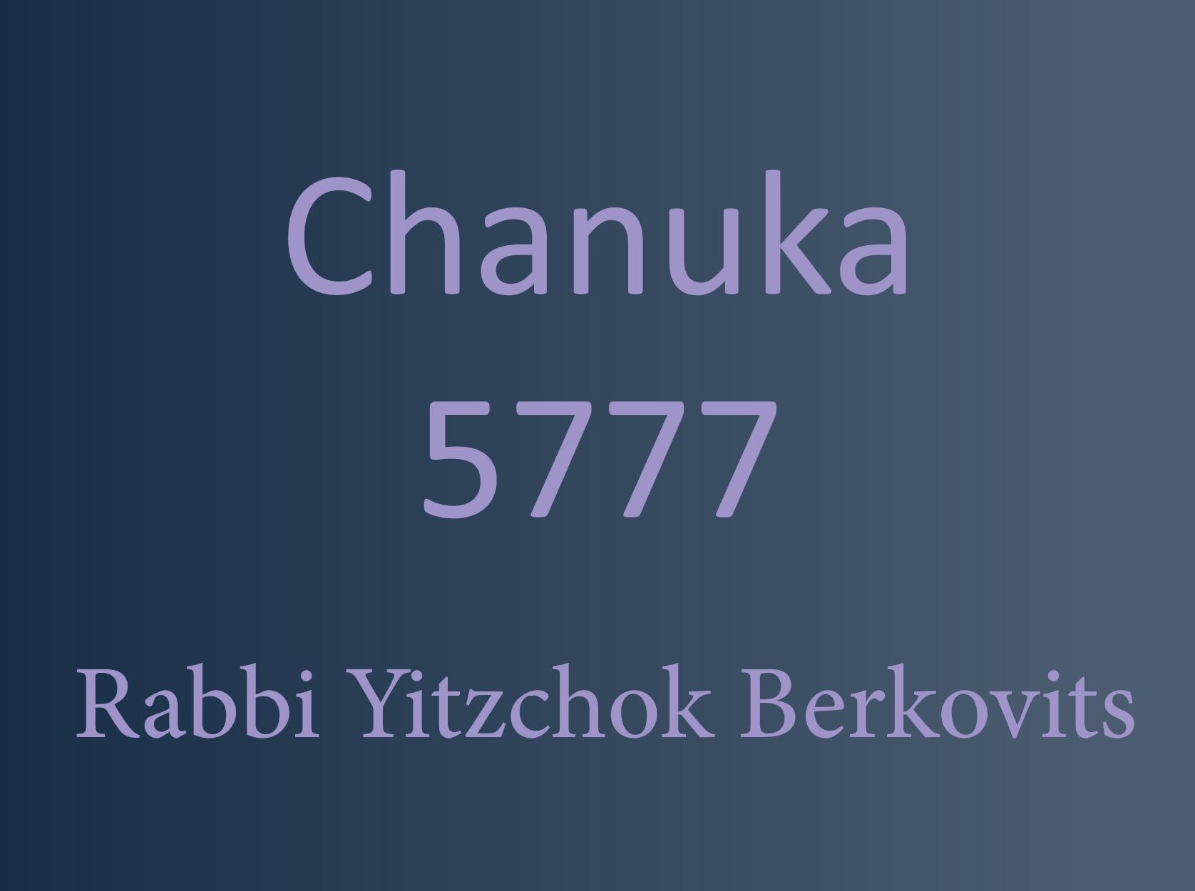 Chanuka 5777