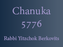 Chanuka 57734- Miracles In Our Time