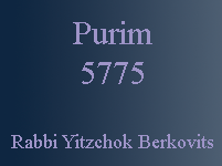 Purim 5775
