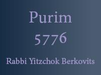 Purim 5776