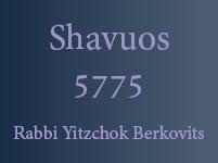 Shavuos 5775