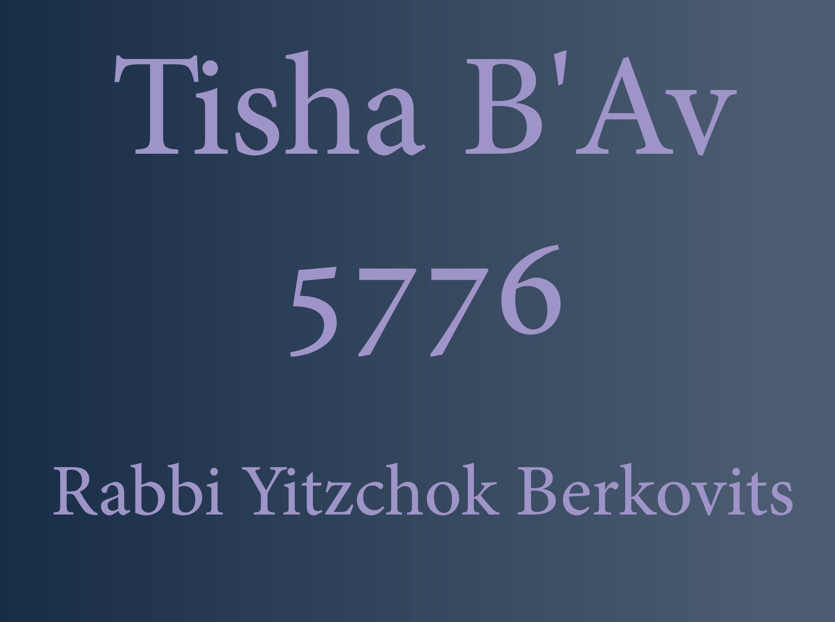 Tisha b'Av 5776